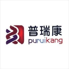 Produits Puruikang