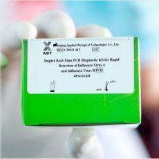 test PCR grippe A et B