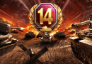 14 dni premium World of Tanks za darmo