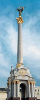 Monument of Indipendence - Kiev