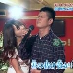 Japoneses inventam o karaokê com masturbação
