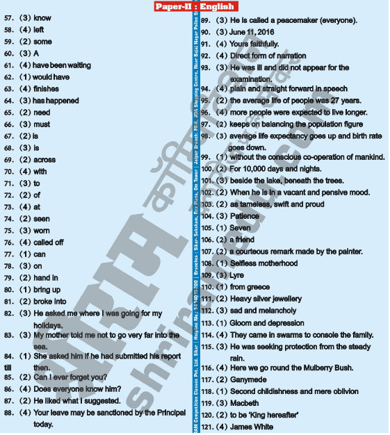 RPSC School Lecturer Answer Key 2016
