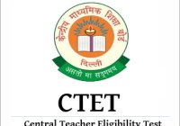 CTET Application Form 2017