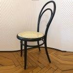 Stuhl N 14 Gebruder Thonet Vienna Gmbh Online Shop Teuber Wohnfeelosophie Design Mobel Graz Steiermark
