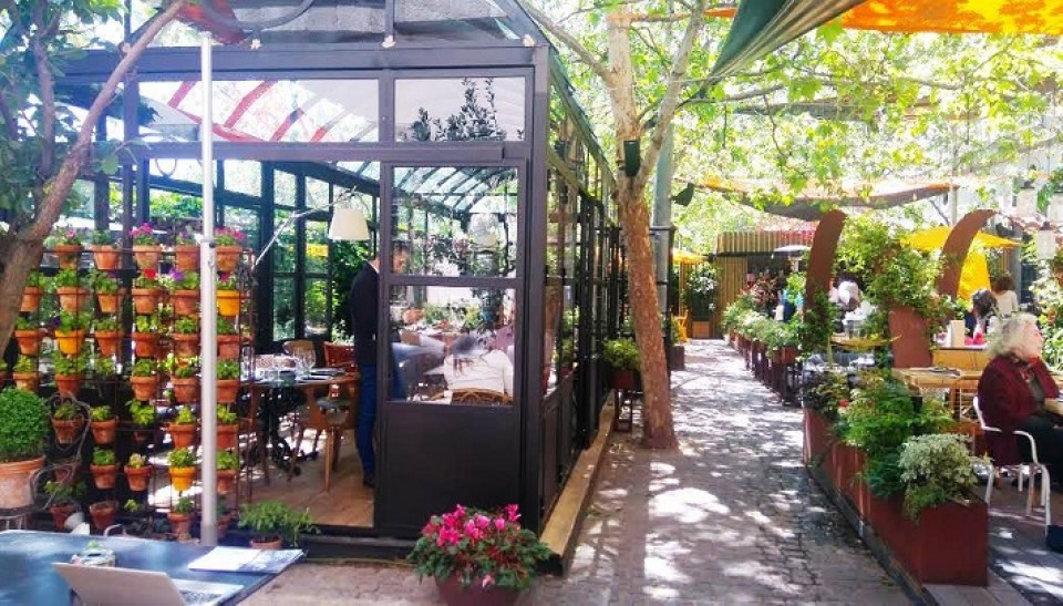 restaurante_arzabal_museo_reina_sofia_panoramica_te_veo_en_madrid.jpg