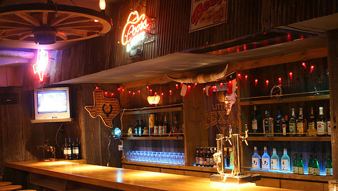 Take a Look at a Country Music Bar in Tokyo Called Little
