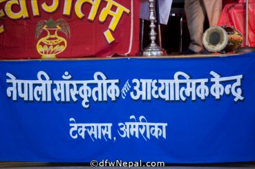 deen-bandhu-pokhrel-discourse-irving-20100410-6