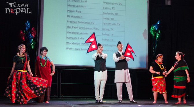 ANA Cultural Night 2012