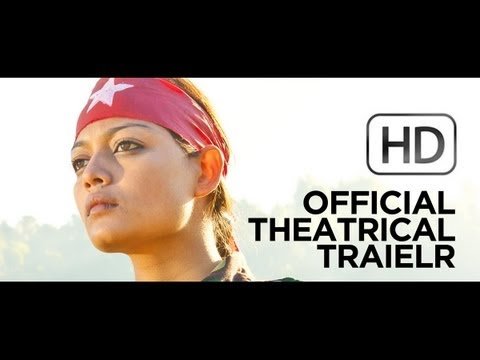 First Look: Uma's Theatrical Trailer Released