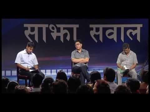 BBC Sajha Sawal Episode 297: Budget Allocation and Distribution