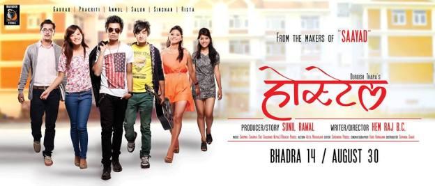Turu turu – OST of HOSTEL (हेास्टेल) Nepali Movie