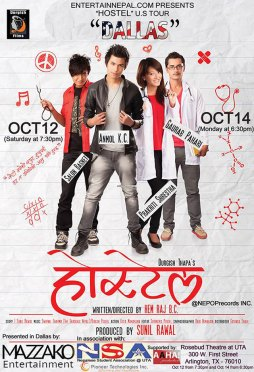 Nepali Movie Hostel to be screened in Dallas on October 12th and 14th, 2013
