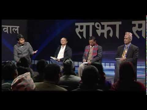 Sajha Sawal Episode 322: Which Seed is Appropriate for Nepal?