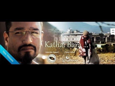 Sagar Raaj – Kathai Bara