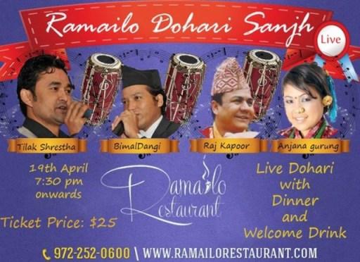 Ramailo Dohori Sanjh on April 19th