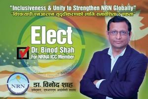 dr binod shah
