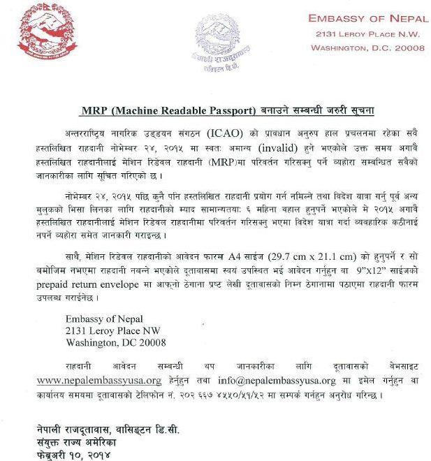 nepal-embassy-mrp-notice