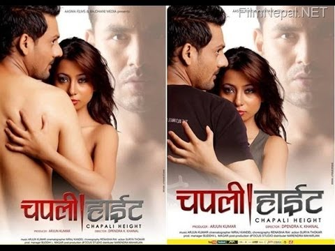 Nepali Movie Chapali Height (Full)