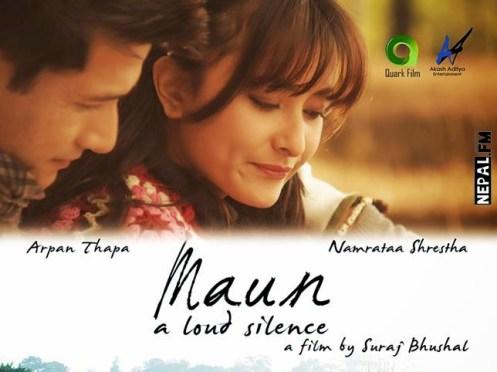 Maun (Full Nepali Movie)
