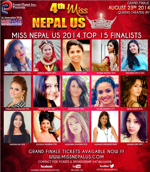 Miss_Nepal_US_2014_Participants_Flyer[1]