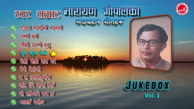 Best of Narayan Gopal