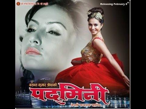 Nepali Movie Padmini (Full)