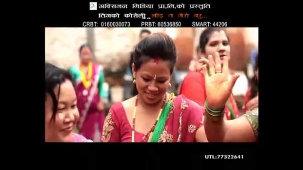 मठमन्दिर नि धाकै हो खै त मेरो बर शिव – तिजको गीत