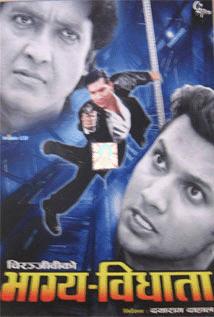Nepali Movie Bhagya Bidhata (Full)