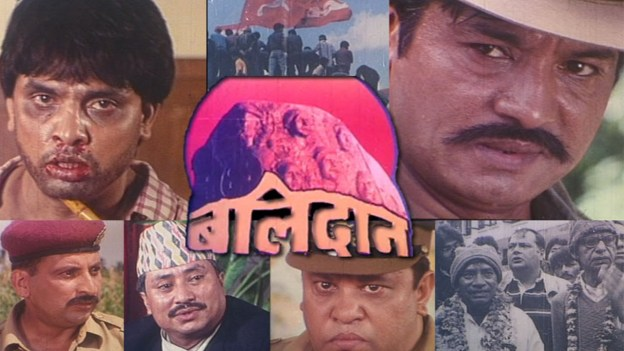Nepali movie Balidan