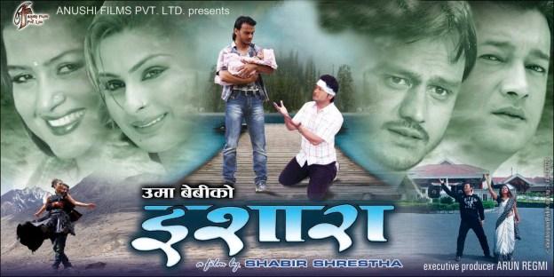 Nepali Movie Ishara (Full)
