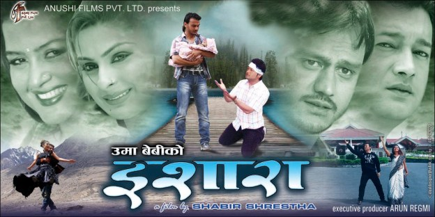 Nepali Movie Ishara (Full)