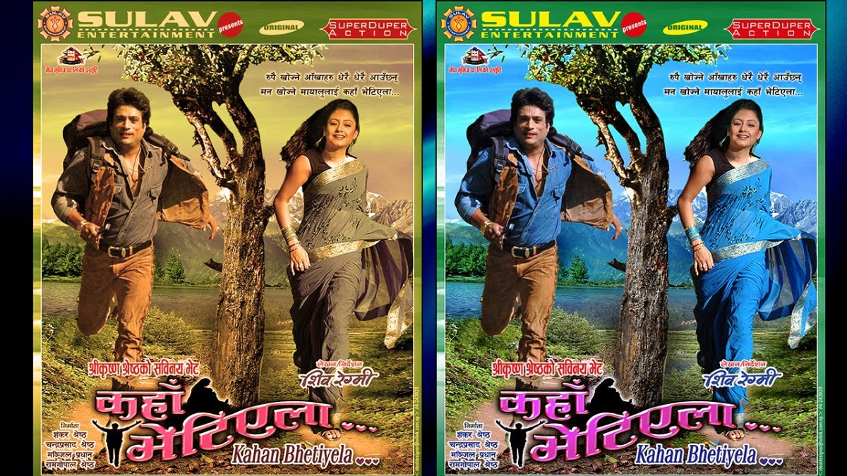 Nepali movie Kaha Bhetiyela