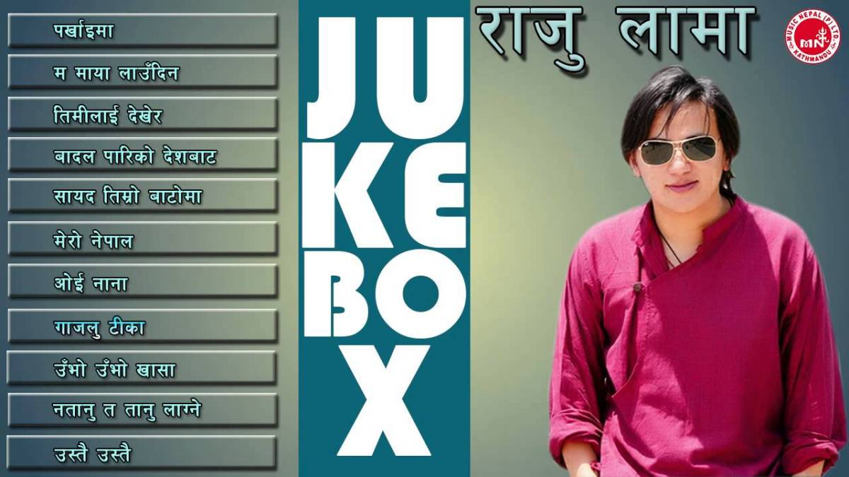 Raju Lama Popular Songs Collection