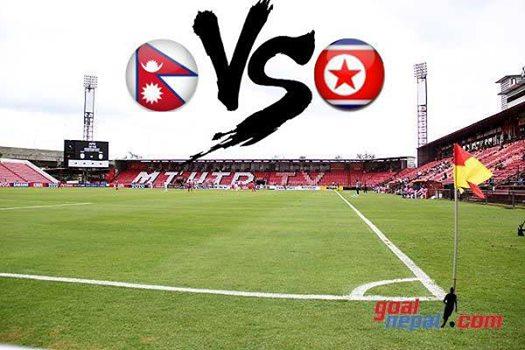 AFC U-16 Championship 2014 NEPAL Vs DPR Korea LIVE!