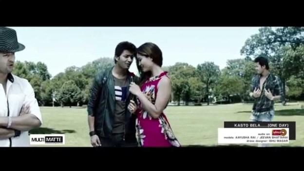 Kasto Bela Music Video