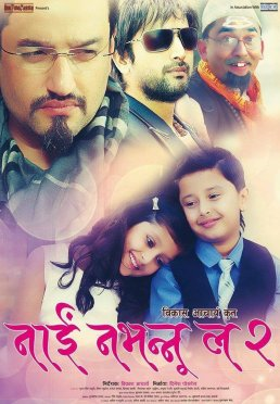 New Full Nepali Movie: Nai na bhannu la 2