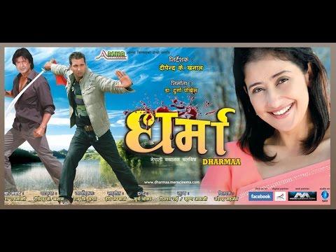 flirting meaning in nepali hindi movie hindi movie