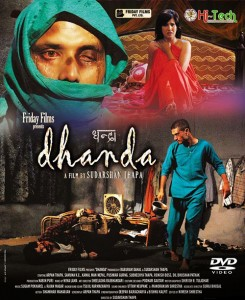 nepali-movie-dhanda
