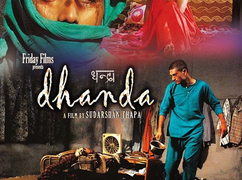 Nepali Movie Dhanda