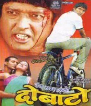 Nepali Full Movie: Dobato