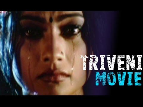 Full Nepali Movie: Triveni
