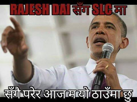 Rajesh Dai sanga SLC maa sangai parera!