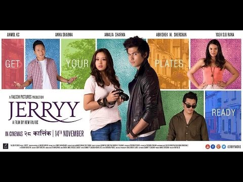 Jerryy (Full Movie)