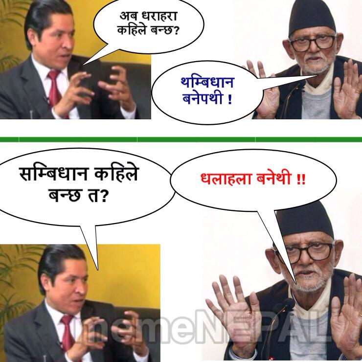 Rishi-Dhamala-Sushil-Koirala-joke