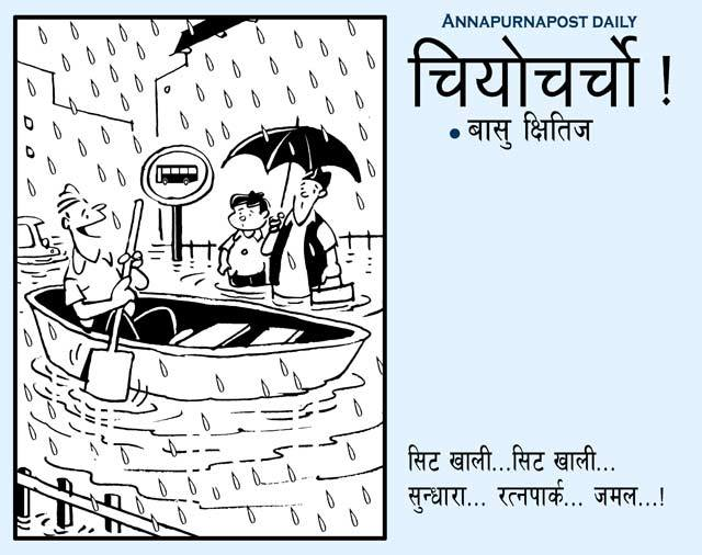 rainwater on streets of kathmandu