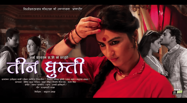 FIRST LOOK: BP Koirala's Novel 'Teen Ghumti' Comes Alive On The Silver Screen