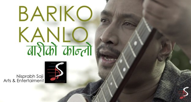 BARIKO KANLO – NHYOO BAJRACHARYA & VARIOUS ARTISTS (OFFICIAL VIDEO)