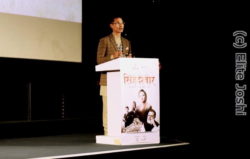 Singha Durbar Launch