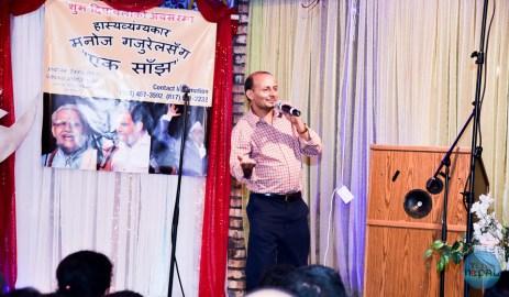 An Evening with Manoj Gajurel at Ramailo Restaurant - Photo 68
