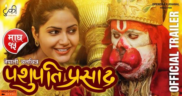 PASHUPATI PRASAD | New Nepali Movie Official Trailer